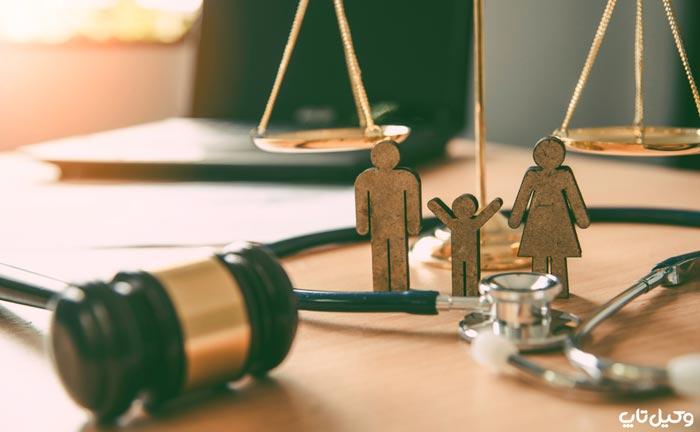 قانون حمایت خانواده جدید ۹۱ 4